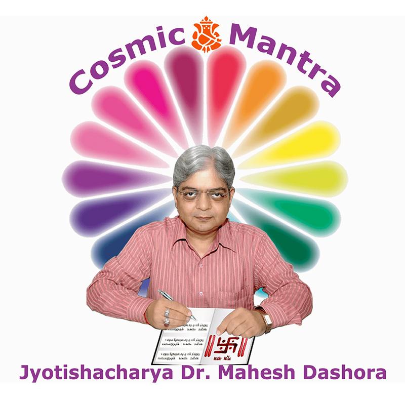 Cosmic Mantra